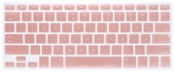 PapyHall Colorful Silicone Protector Keyboard Cover Skin for